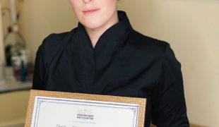 Косметолог в Киеве (063) 233-02-60